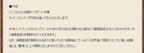 baibaimao-sama.jpg