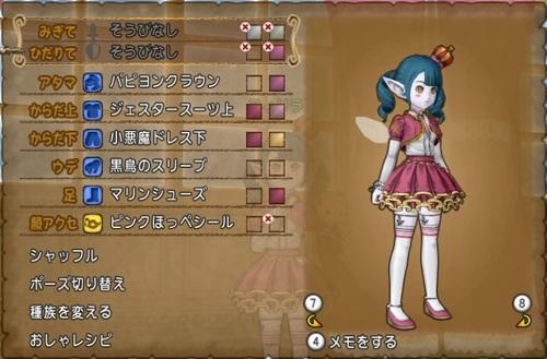 koakuma01.jpg