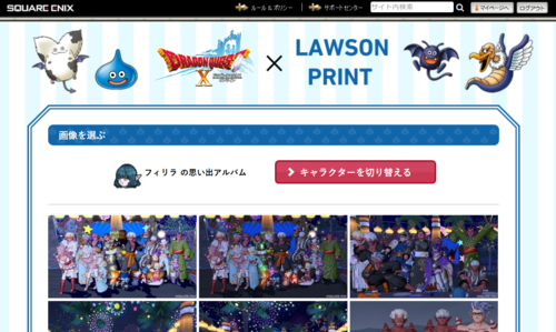 lawsonprint02.PNG