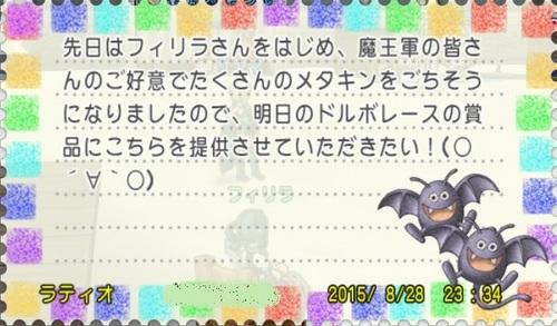 letter04.jpg