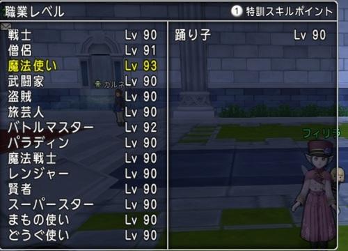 level93.jpg