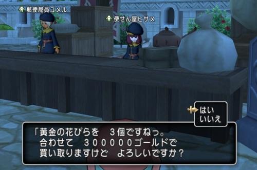 manotoshokan02.jpg