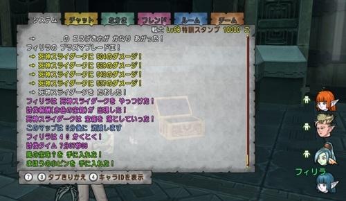 sd02.jpg