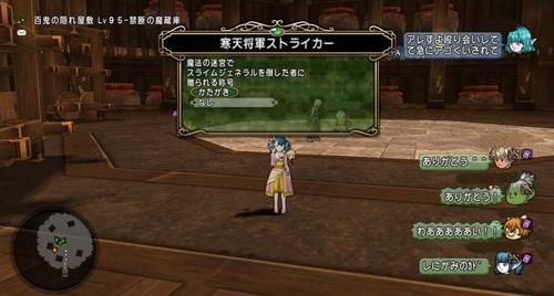 shougunsama01.jpg
