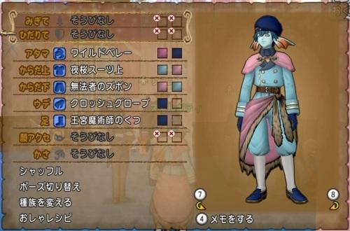 splharuyozakura01.jpg