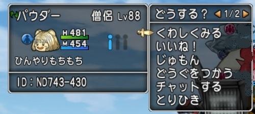 suteki02.jpg