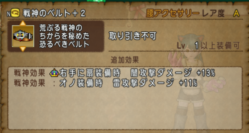 usinawaresiougiyamiwomotomete02.png